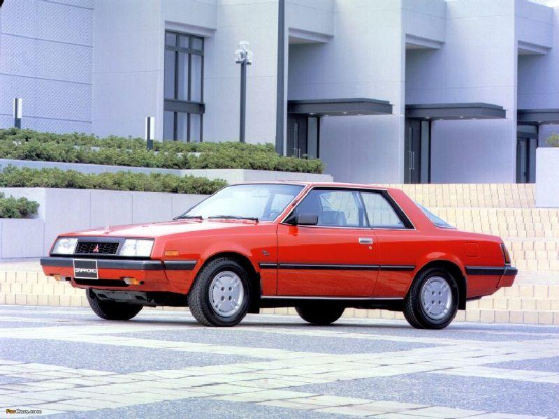 Mitsubishi Sapporo III (E16A)